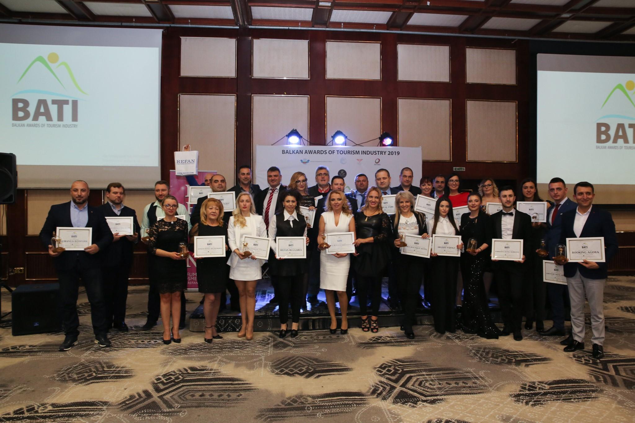 Балкански награди BATI 2019