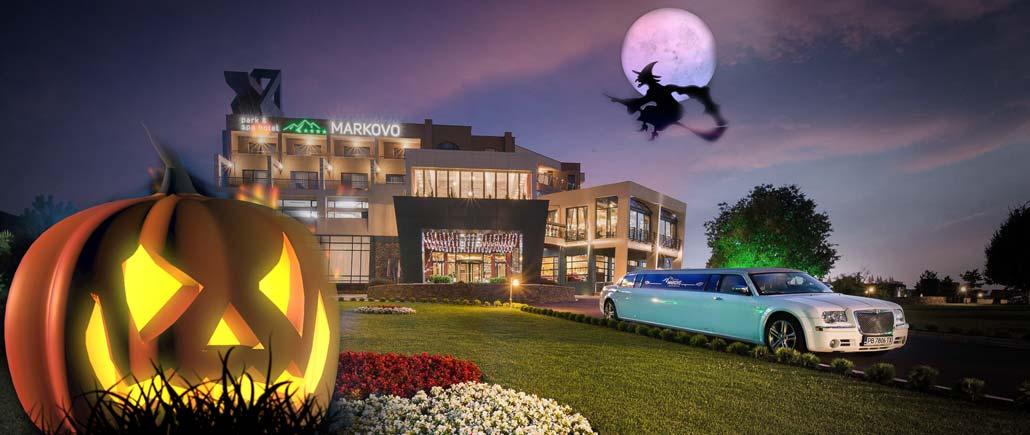Есенна ваканция и Хелоуин